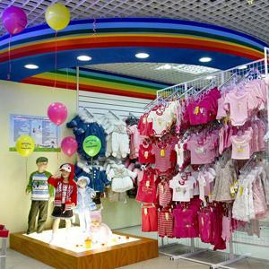 Детские магазины Кораблино