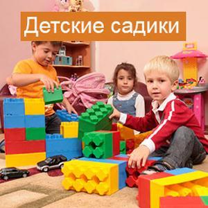 Детские сады Кораблино