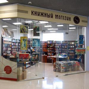 Книжные магазины Кораблино