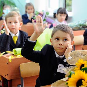 Школы Кораблино
