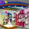 Детские магазины в Кораблино