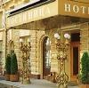 Гостиницы в Кораблино
