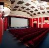 Кинотеатры в Кораблино