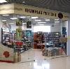 Книжные магазины в Кораблино