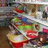 Магазины хозтоваров в Кораблино