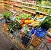 Магазины продуктов в Кораблино