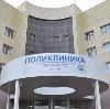 Поликлиники в Кораблино