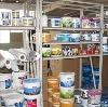 Строительные магазины в Кораблино