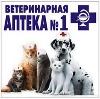 Ветеринарные аптеки в Кораблино