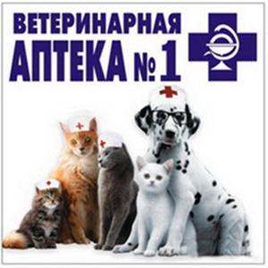 Ветеринарные аптеки Кораблино